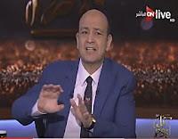 برنامج كل يوم حلقة اسبت 17-6-2017 مع عمرو اديب