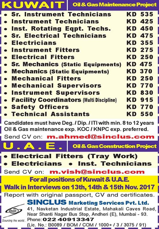 Kuwait & UAE Oil and Gas Jobs Walkin Interviews | Sinclus