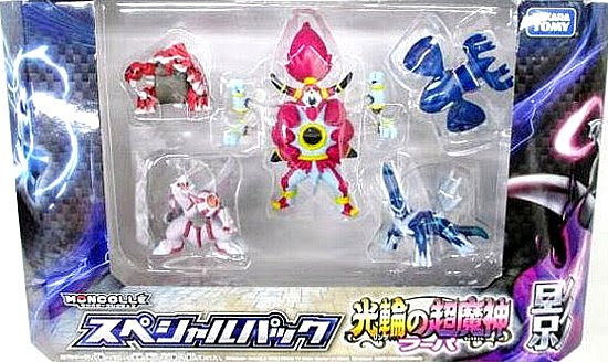 Dialga battle scene figure in Takara Tomy Monster Collection MONCOLLE 2015 Hoopa movie shadow set