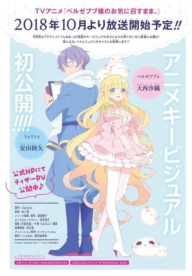 Anime Beelzebub-jou no Okinimesu Mama: Equipo principal y fecha de estreno