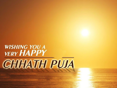 Happy Chhath Puja hindi images in hd