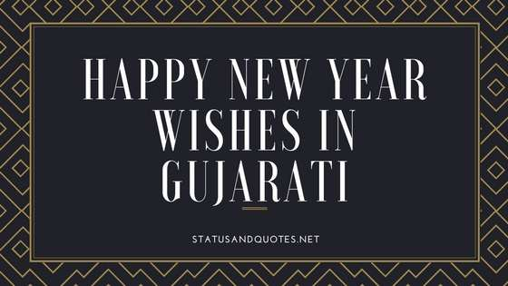 new year wishes in gujarati