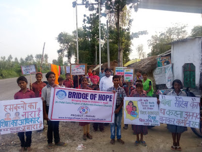 Bridge Of Hope Rally On World Literacy Day Uttar Pradesh