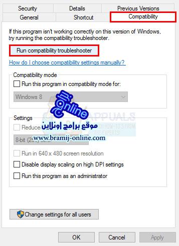 How To Fix 0xc000007b Application Error Windows 7 64bit