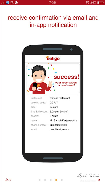 EATIGO App successful registration