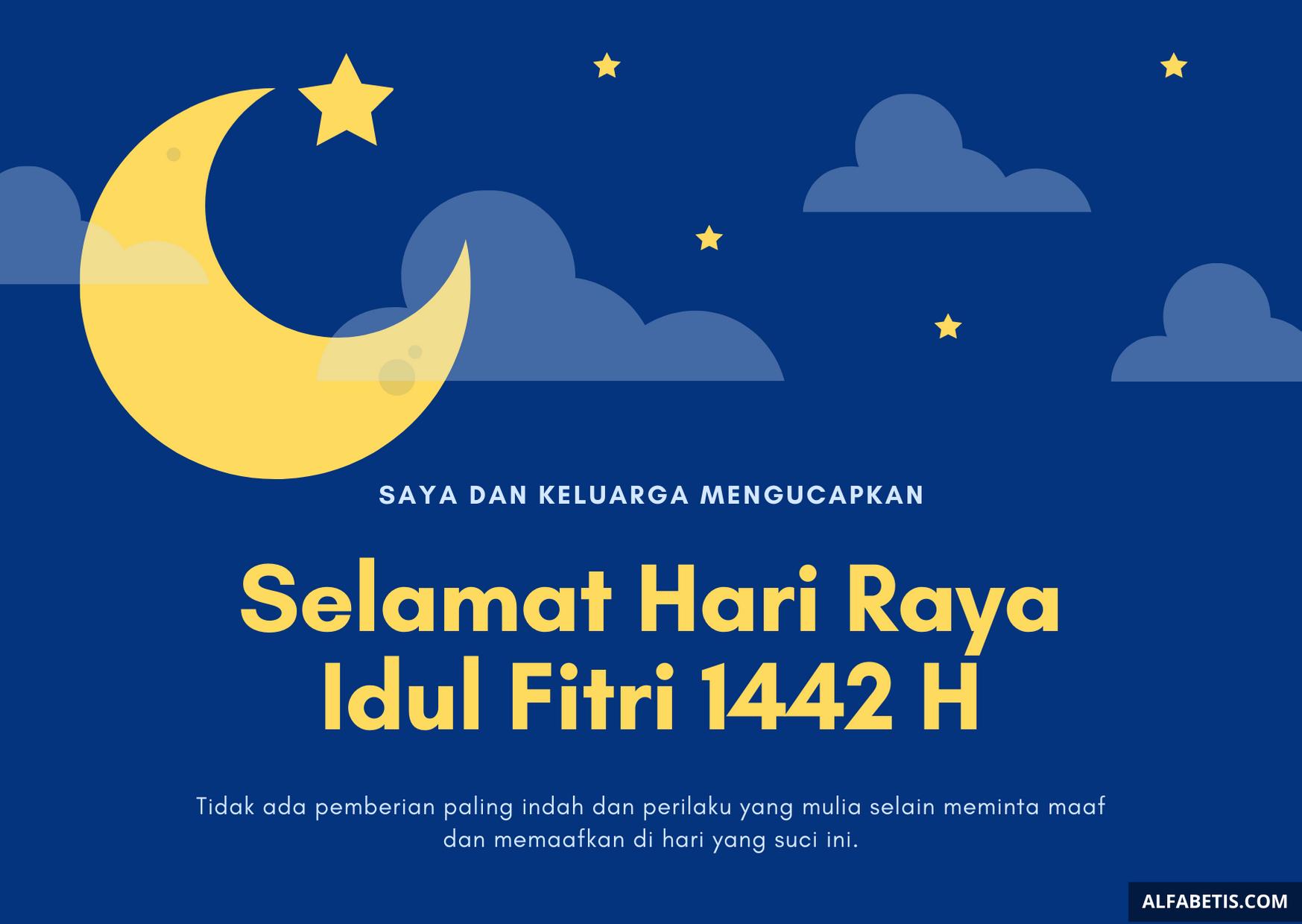 Kartu Ucapan Idul Fitri 1442 Hijriyah