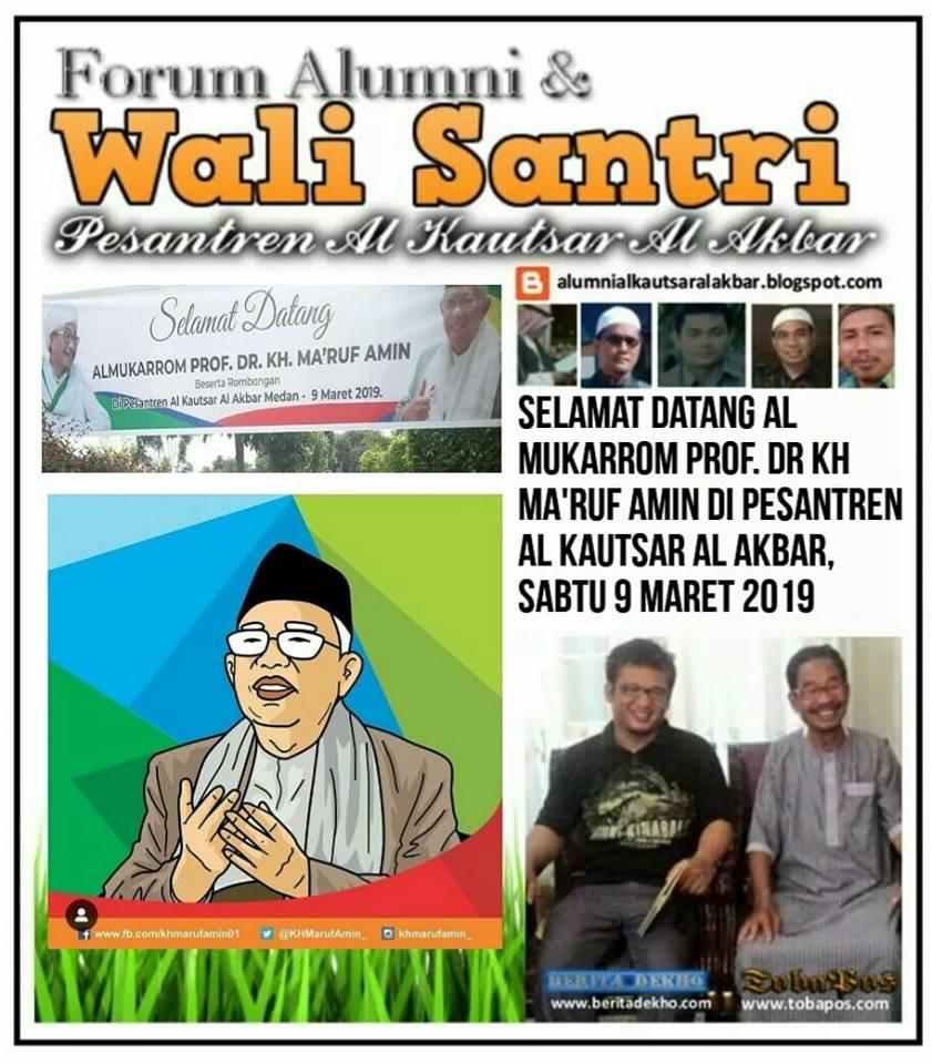 Galeri Kunjungan Prof. DR KH. Maruf Amin di Pesantren Al Kautsar Al Akbar Medan 9 Maret 2019