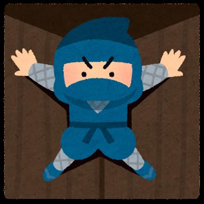 壁に張り付く忍者のイラスト