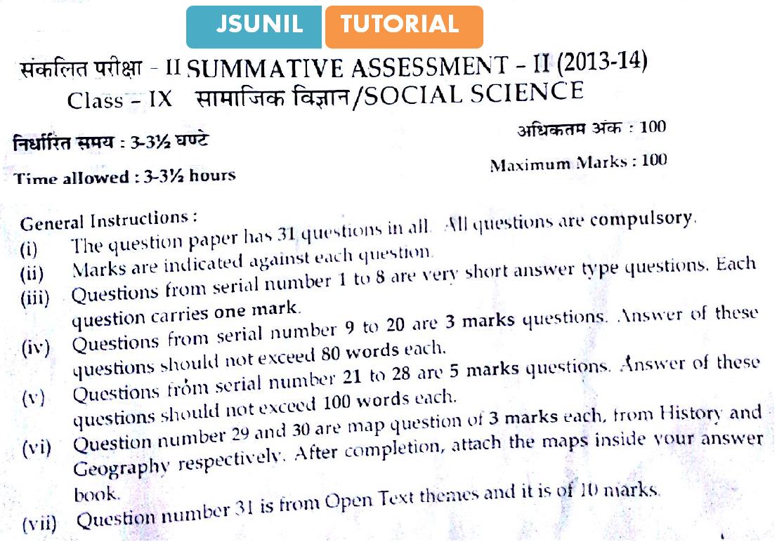 english syllabus stage 5 pdf