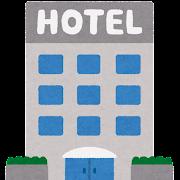 ホテルのイラスト(小)