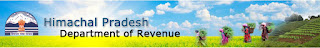 Department of Revenue, Himachal Pradesh, HP, Revenue Patwari, Patwari, 12th, freejobalert, Sarkari Naukri, Latest Jobs, Hot Jobs, hp revenue dept. logo