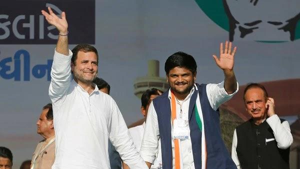 https://www.technologymagan.com/2019/03/hardik-patel-patidar-leader-joins-congress-in-rahul-sonia-priyanka-gandhi-presence-ahmedabad.html