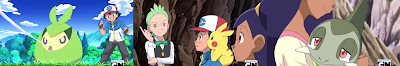 Pokémon - Capítulo 26 - Temporada 15 - Audio Latino