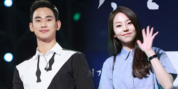Kim-Soo-Hyun-Sohee