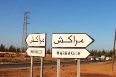 كل الطرق تأذي إلى مراكش