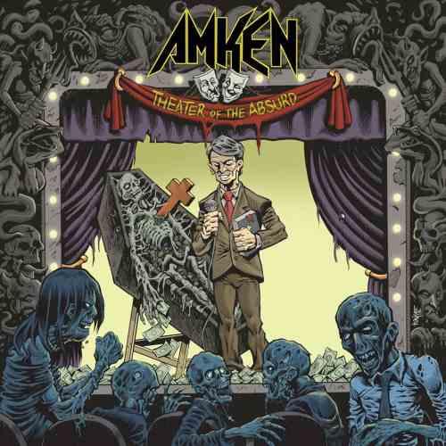 AMKEN: Το εξώφυλλο του επερχόμενου δίσκου και νέα περιοδεία