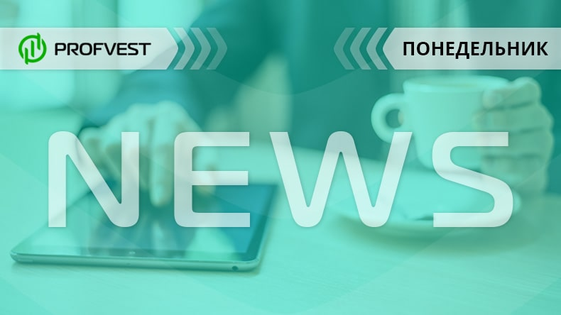 Новости от 25.03.19