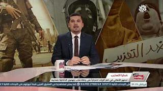 برنامج بتوقيت مصر حلقة الاربعاء 8-2-2017