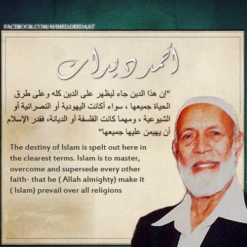 شخصيات دافعت عن الاسلام