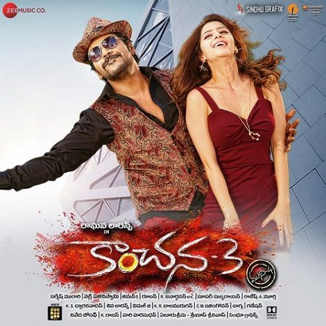 Kanchana 3 (Telugu) Ringtones & Bgm for Mobile