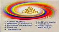 Download Lagu Mp3 Sholawat Mayada Birosulillah wal Badawie