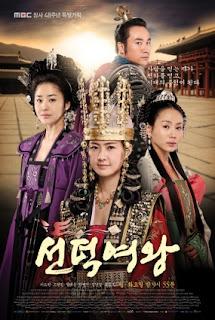 Nữ Hoàng Seonduk