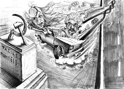 Μια γελοιογραφία του IaTriDis με αφορμή τις δηλώσεις βουλευτών του ΣΥΡΙΖΑ για το δυστύχημα με την πόρσε στην εθνική οδό Αθηνών-Λαμίας