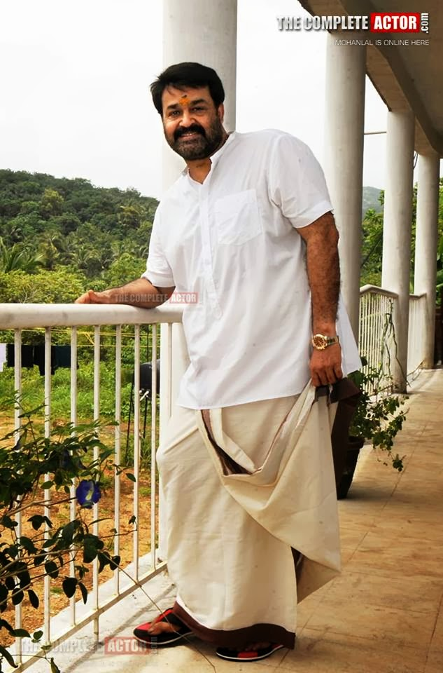 Mohanlal Android app for smartphone device