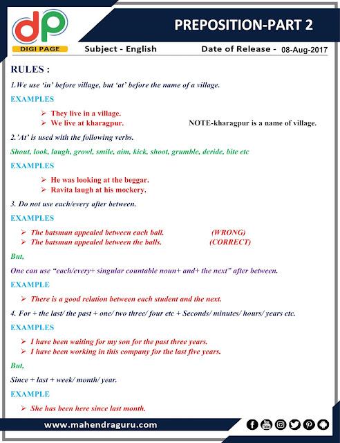 digi-page-preposition-2-08-08-17