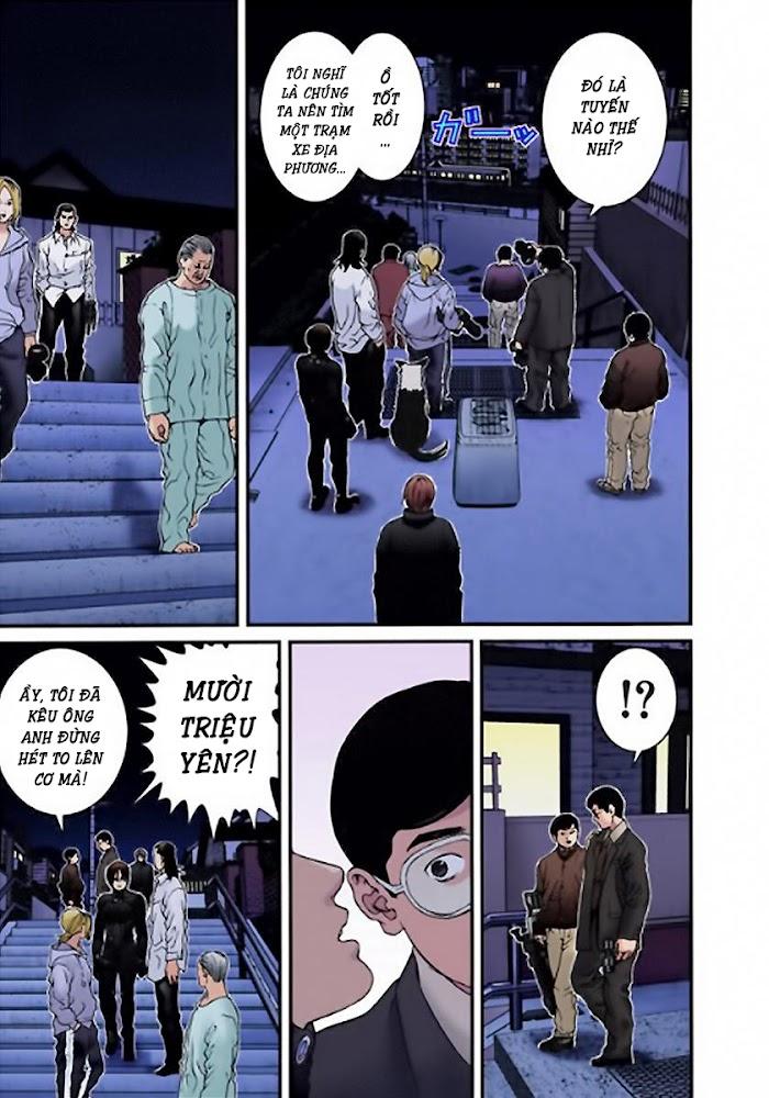 Gantz Chap 05: Ảo giác trang 11