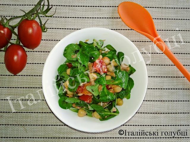 салат італійський