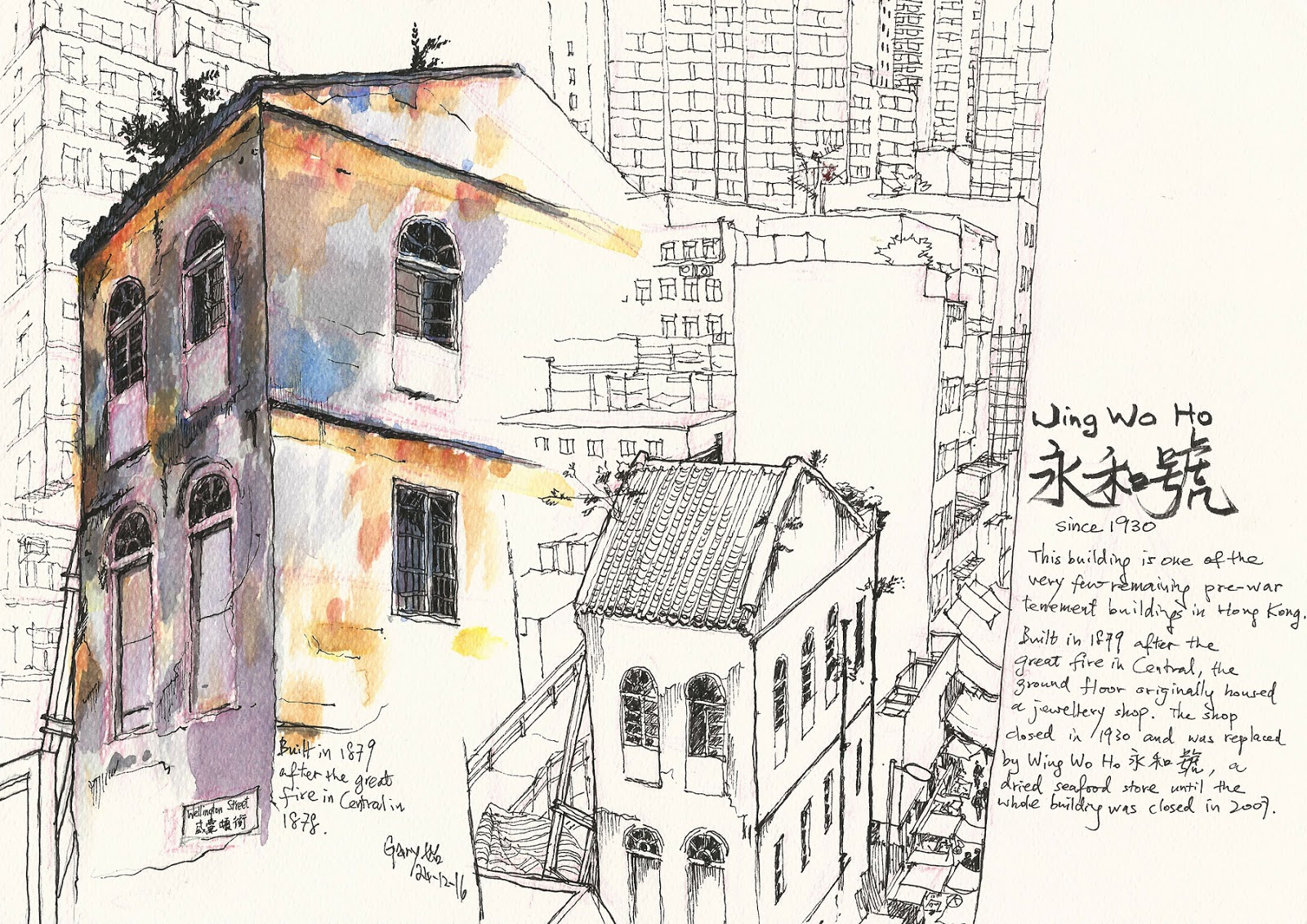 Old Hong Kong building gives a glimpse of the past | Urban Sketchers