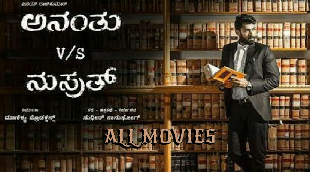 Ananthu V/S Nusrath Movie pic