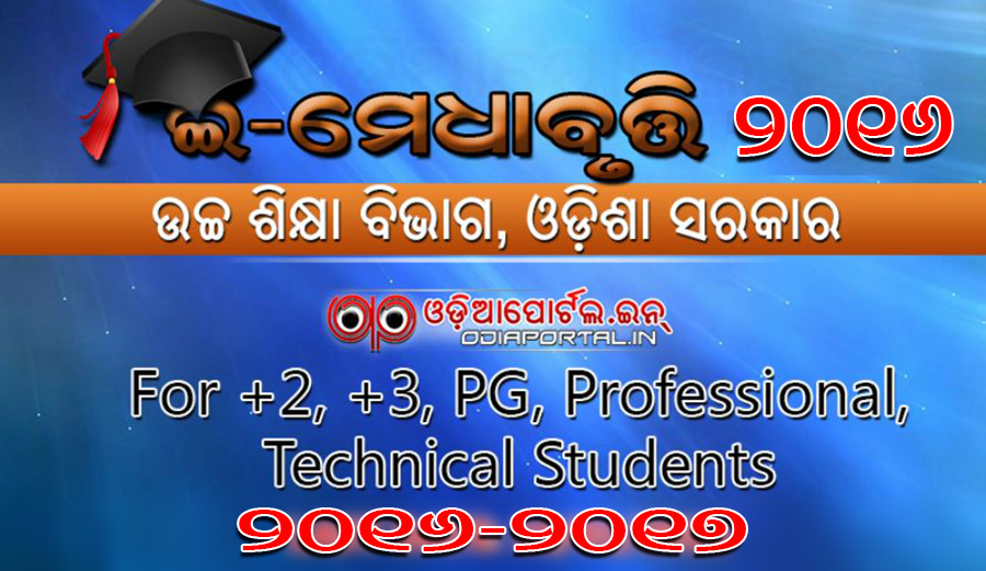 APPLY ONLINE: e-Medhabruti 2016-17 By DHE Odisha, Scholarship For +2, +3, PG, Pro./Tech. Students scholarship for General, sc, st, muslim, renewal minorities, Junior Merit (for +2 Students) 10,000 3,000 Non-Plan Senior Merit (for +3 Students) 3,000 5,000 Non-Plan PG Merit (General) 1,500 10,000 Non-Plan Technical/Professional 10,000 10,000 State Special Girls Merit *
