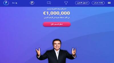 شارك,فى,مسابقة,مليونير,العرب,وإدخل, السحب ,يوميا ,لتربح, 500 ,Arabmillionaire