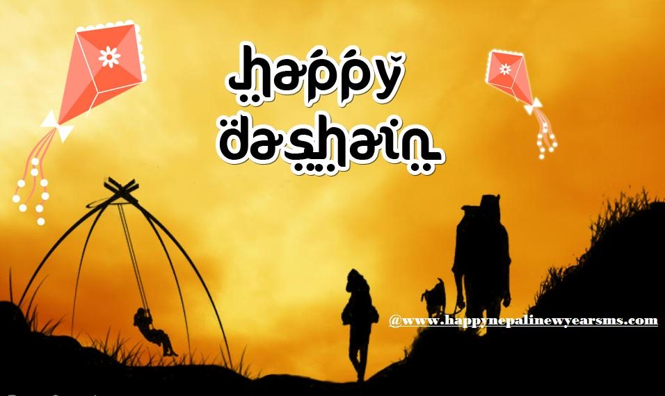Dashain greeting cardsdashain ecards 2017 dashain shayari 2074 dashain greeting cardsdashain ecards 2017 m4hsunfo