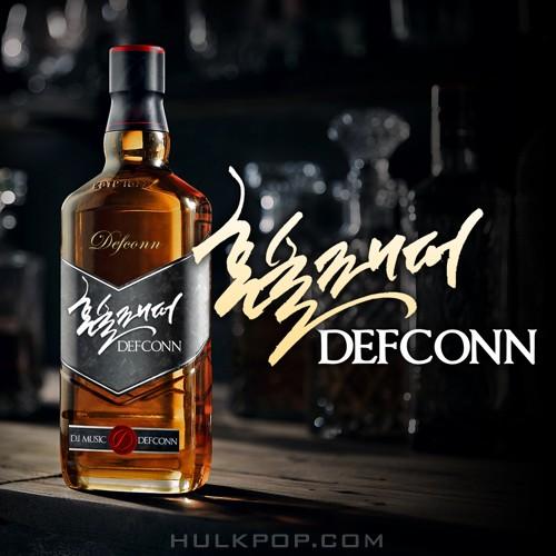 Defconn – 혼술래퍼 – Single