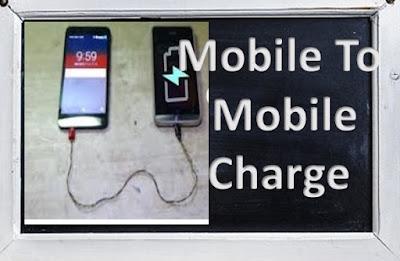 Ek Mobile Se Dusre Mobile Ko Charge Kaise  Kare