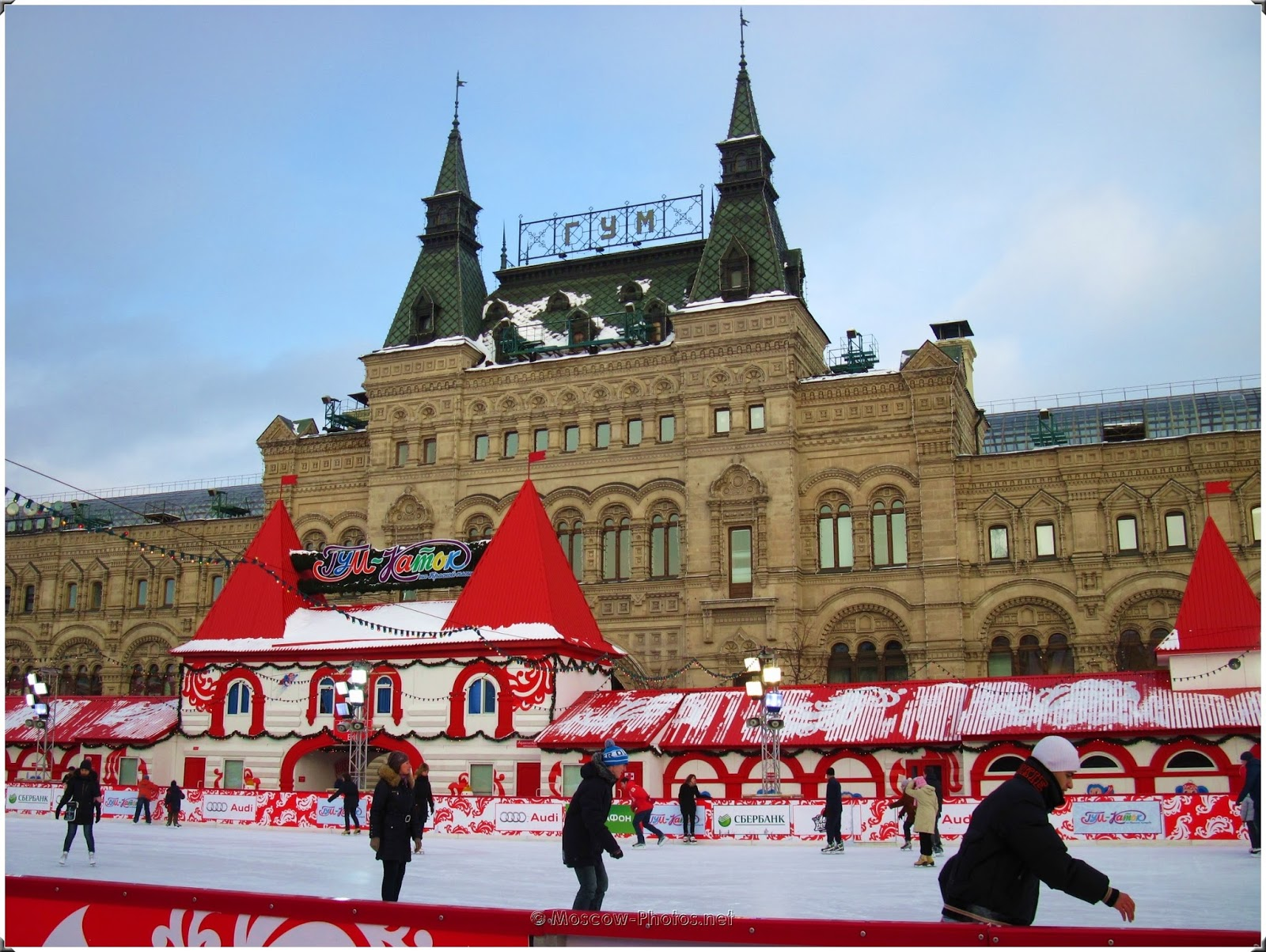 Skating rink on the Red Square