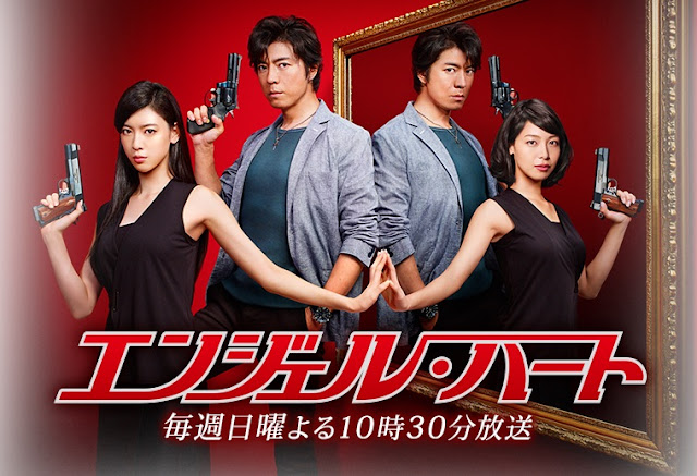 Download Drama Jepang Angel Heart Batch Subtitle Indonesia