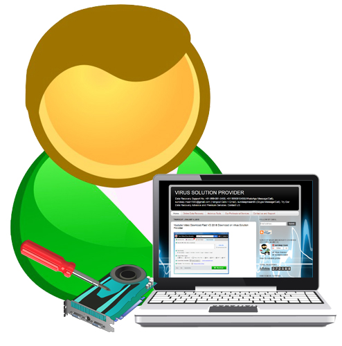 Data Recovery Support Services