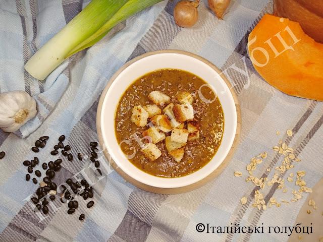 суп з гарбуза і квасолі