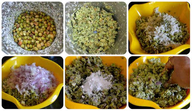 Togarikalu Masala vada/Tuvar Vada/Green Pegion peas Fritters