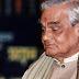 पूर्व प्रधानमंत्री अटल बिहारी वाजपेयी का निधन, शोक में डूबा देश