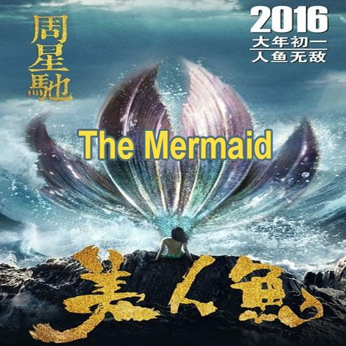 تحميل فيلم الفانتازيا والرومانسية الرائع The Mermaid 2016 مترجم بجودة BluRay