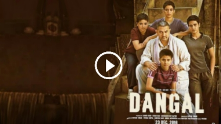 Dangal 2016 Full Movie Watch And Download Zahir Movie