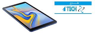 مراجعة كاملة سامسونج جالاكسي تاب إس 4 - مراجعة كاملة Samsung Galaxy Tab S4