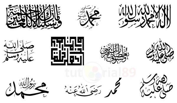 Cara mengetik arab di photoshop