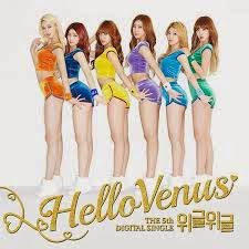 Hello Venus Wiggle Wiggle English Translation Lyrics