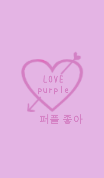 purple heart and Korean